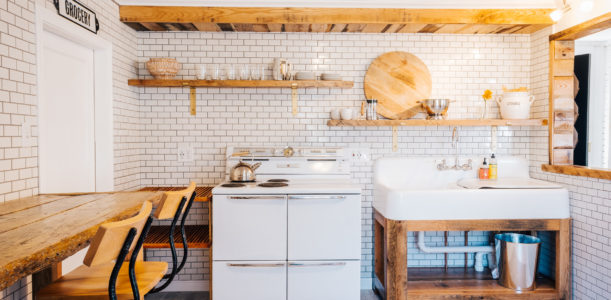 Maine Wedding Accommodations by Chaos & Creation
